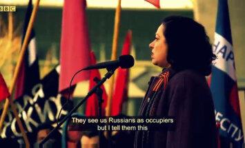 На Би-би-си показали фильм о вторжении России в Латвию