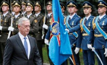 США поставят Украине военное оборудование на $175 млн