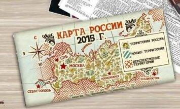 Somu ceļotāju pārsteidz Krievijas konditoru ambiciozās ieceres valsts teritorijas paplašināšanai