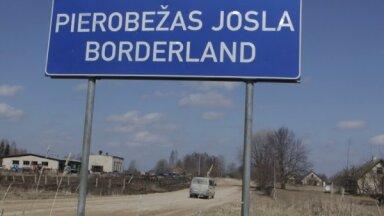 При въезде в Латвию из России и Белоруссии на личном автомобиле нужно будет заполнять анкету
