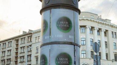 Riga IFF turpināsies tiešsaistē