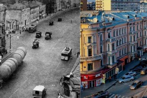 Arhīva foto: Krievijas un Ukrainas pilsētas Otrā pasaules kara laikā un šodien