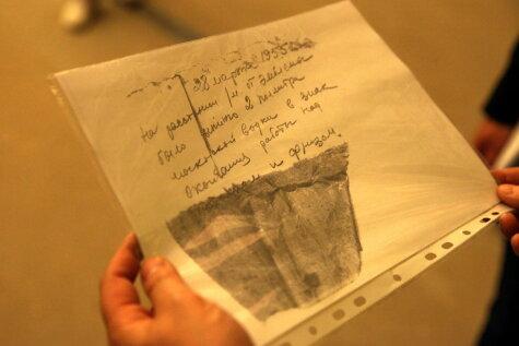 В ходе реставрации в Академии наук нашли послание советских строителей 1955 года