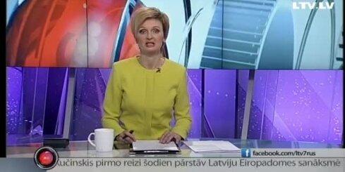 LTV7: восьмимесячный Саша улетел на лечение в Германию