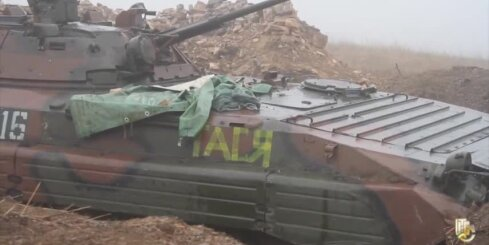 Ukrainas armijas pozīcijas pie Debaļceves