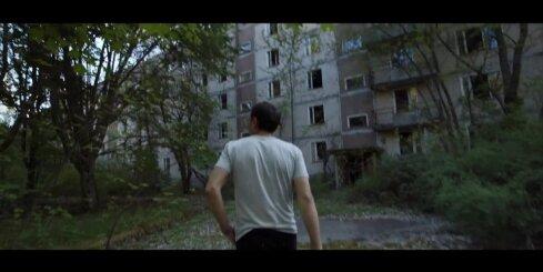 'Neredzamā pilsēta' - filmas treileris