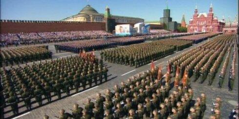 В Москве прошел Парад Победы. Путин поблагодарил ветеранов