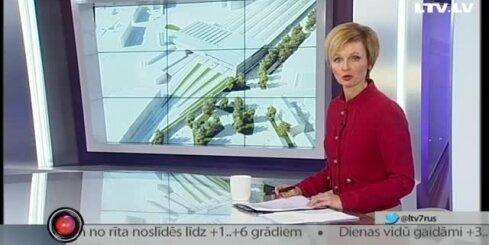 Строительство Rail Baltica может сильно изменить Ригу