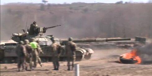 Ukrainas armijas mācības