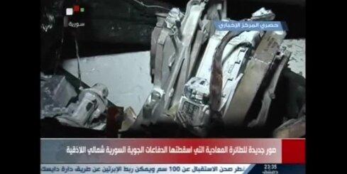 Sīrijā notriekts ASV drons