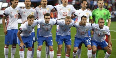 Петиция за роспуск сборной России по футболу продолжает собирать тысячи подписей