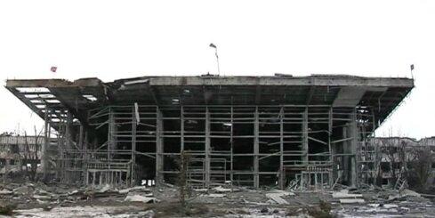 Izpostītā Doņeckas lidosta