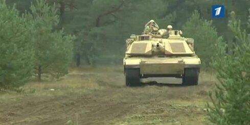ВИДЕО: что в Латвии делают танки армии США?