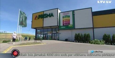 LTV7: здание Prisma на ул. Сахарова могут законсервировать