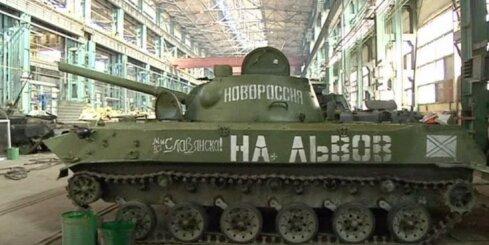 Separātisti Doņeckā ierīkojuši tanku remontrūpnīcu