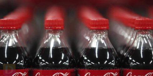 Торговцы объяснили дефицит Coca-Cola в Латвии