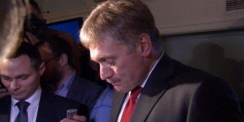 Putins, Merkele, Olands noslēdz sarunas Kremlī; taps kopīgs dokuments par Ukrainas konfliktu