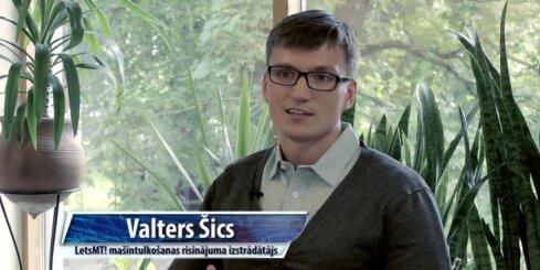 SIA 'Tilde', konkurss 'Eksporta un inovācijas balva'