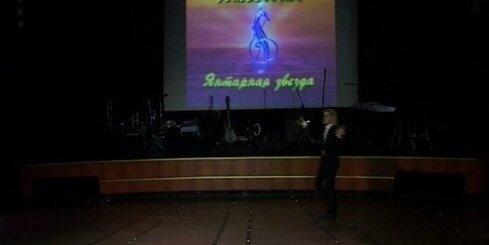 Петр Елфимов (Беларусь). Гость TV фестиваля Аmberstar 2009