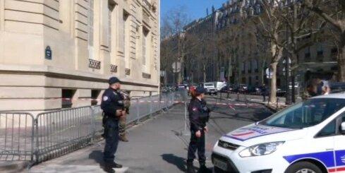 В Париже в штаб-квартире МВФ произошел взрыв: ранена сотрудница