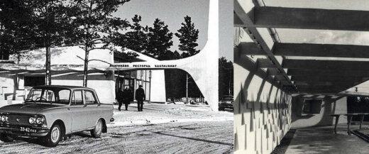 """Архивное фото и видео """"Грибка"""" — одного из самых модных заведений Советской Латвии"""