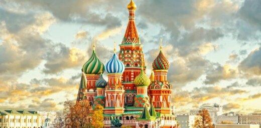 CFR: Россия спрятала госдолг США в офшорах