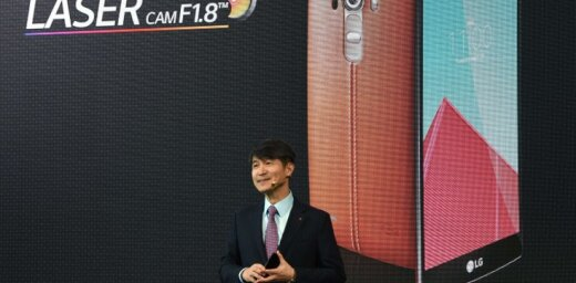 LG официально представила новый флагман G4