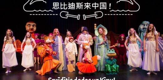 Pirmo reizi Ķīnā izrādīs Annas Brigaderes lugu 'Sprīdītis'