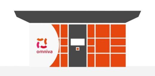 Omniva построит в Эстонии логистический центр за 17 миллионов евро