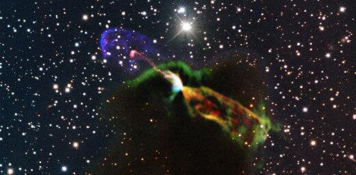 Астрономы открыли шесть новых галактик