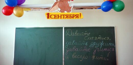 Данута Дембовская. Что общего между реформой Шадурскиса и развалом СССР