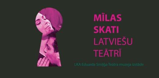 Smiļģa muzejā atklās izstādi 'Mīlas skati latviešu teātrī'