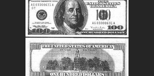 NRA. $400 млн. за арену заплатит государство