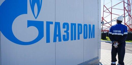 """""""Газпром"""" планирует построить гигантский газохимический комплекс на Балтике"""