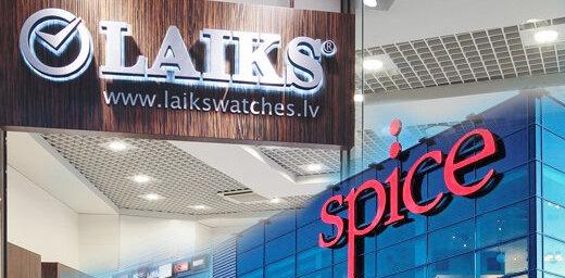 'Laiks' ienāk 'Spicē': tiks atvērts pirmais pulksteņu salonveikals Pārdaugavā