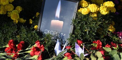 СМИ: Убийца из керченского колледжа был замкнутым и трудным, но не агрессивным подростком