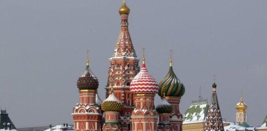 В России пройдет Всемирный фестиваль молодежи и студентов