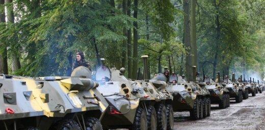 """На российско-белорусские военные учения """"Запад"""" от Латвии отправятся три наблюдателя"""