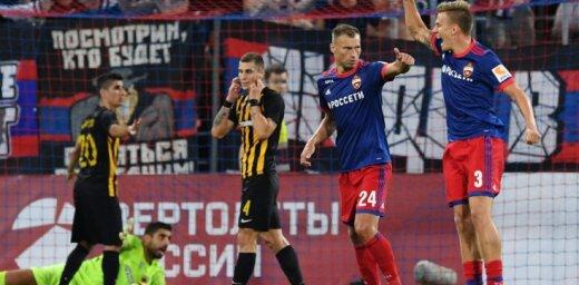 Московский ЦСКА сыграет в раунде плей-офф Лиги чемпионов, киевляне вылетают