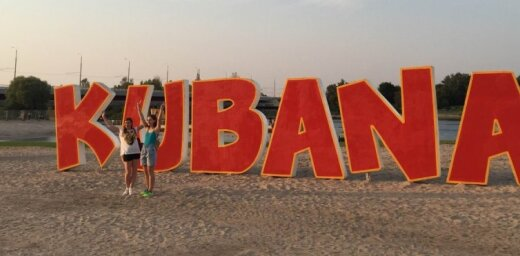 Фестиваля Kubana следующим летом в Риге не будет