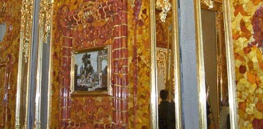 Археологи-любители указали, где искать Янтарную комнату