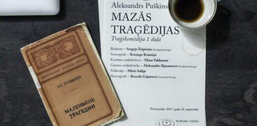 Valmieras teātrī pirmizrādi piedzīvos Puškina 'Mazās traģēdijas'