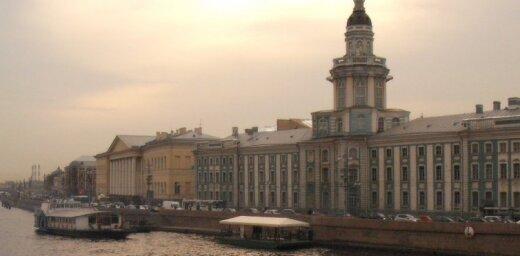 """Конкурс """"Эксперты осеннего отдыха"""": рассказ номер 5. Весь Петербург"""