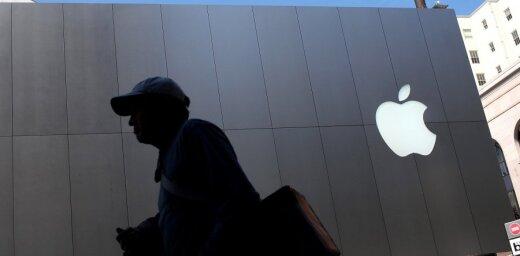 Стала известна дата выпуска электромобиля Apple