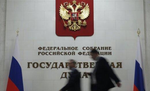 В России запретили называть детей цифрами и бранными словами