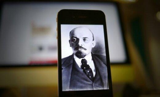 """Голоса Ленина и Есенина появятся в """"Википедии"""""""