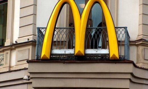 логотипы германии:
