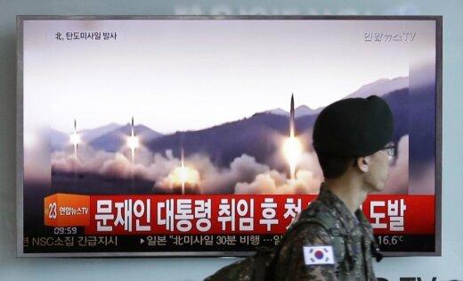 Пентагон подтвердил запуск баллистической ракеты КНДР