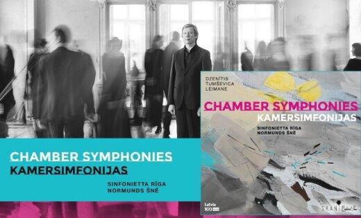 Nacionālā ierakstu kompānija 'Skani' izdod albumu 'Kamersimfonijas'