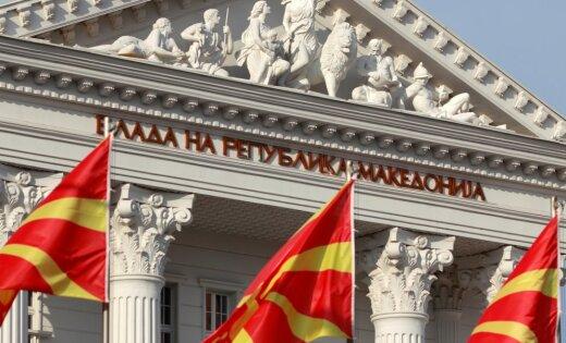 Греция признает соседнюю страну под названием Республика Северная Македония